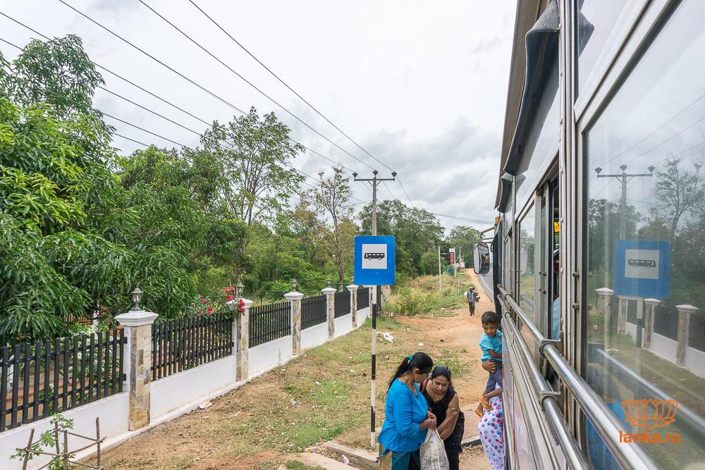 Автобусная остановка Inamaluwa