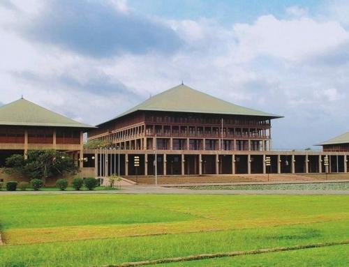 Шри-Джаяварденепура-Котте (Sri Jayawardenapura Kotte)