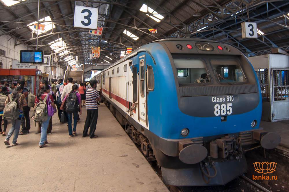 Поезда Шри-Ланки
