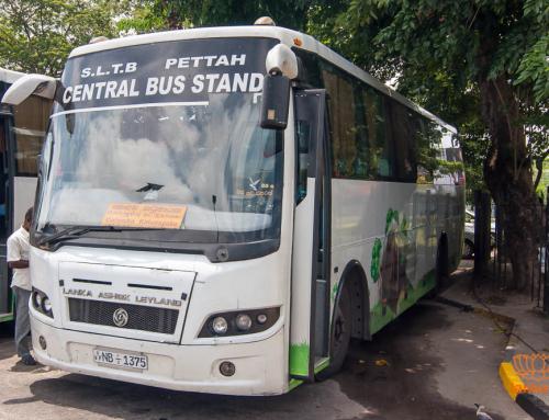 Автобус и автобус-экспресс «Аэропорт Бандаранайке — Коломбо»