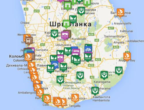 Пляжи на карте Шри-Ланки