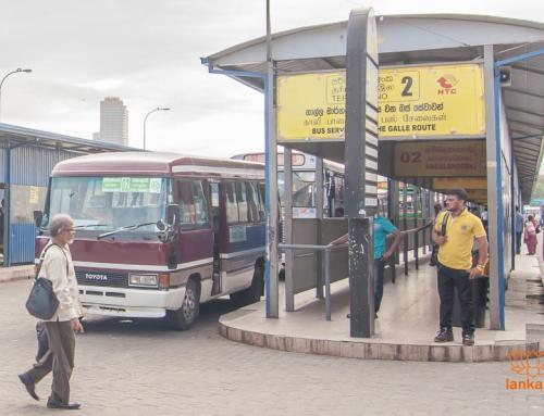 Автобусные  станции в районе Коломбо — Петтах (Pettah)
