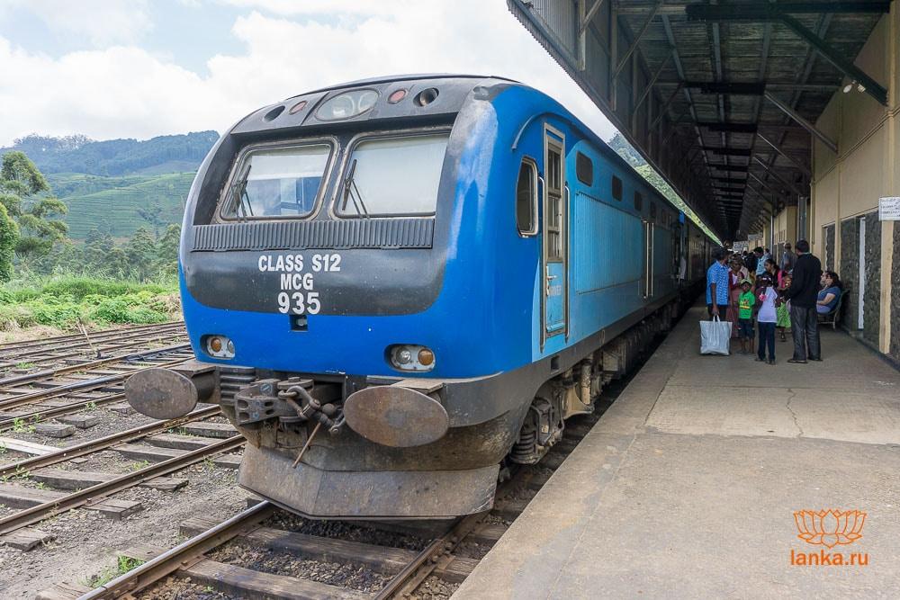 Современный поезд Class S12