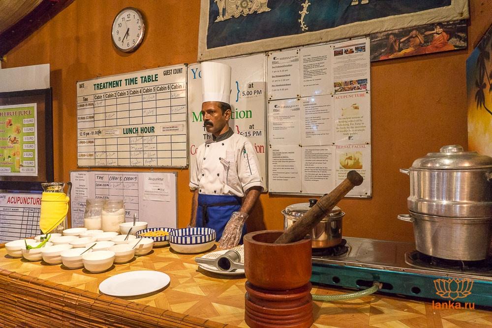 Ланкийский повар