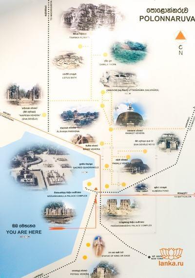 Карта Полоннарувы