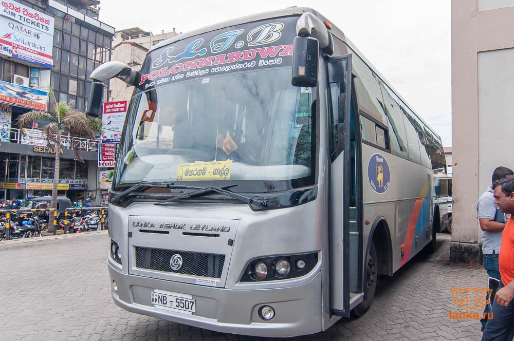 Автобус-экспресс из Галле в Коломбо