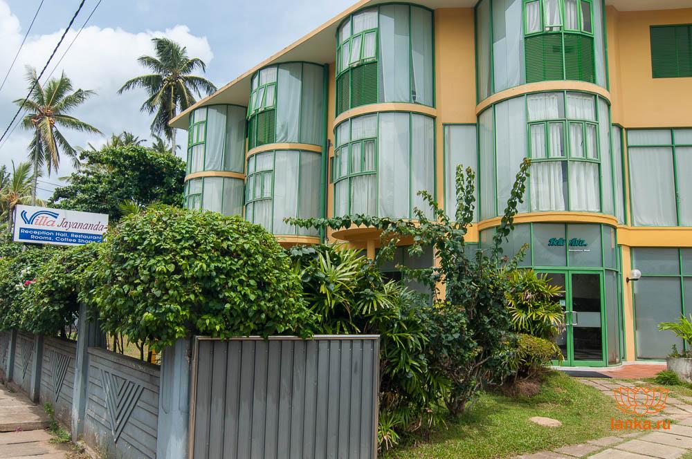 Отель Villa Jayananda, Диквелла (Dickwella)