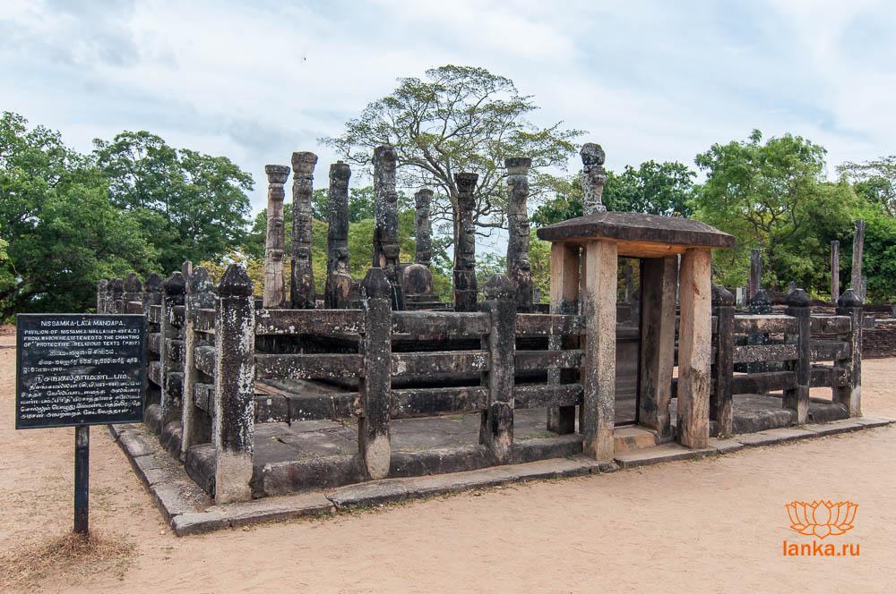 Павильон Ниссанка Малла, Полоннарува, (Nissanka Latha Mandapaya, Polonnaruwa)