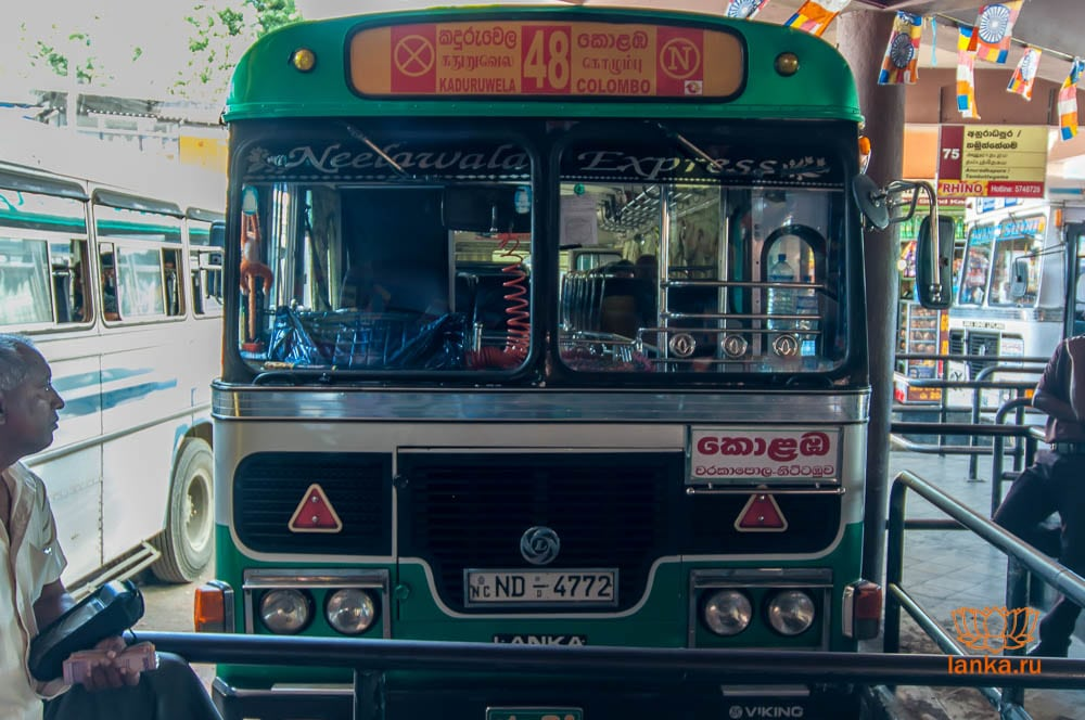 Автобус Коломбо - Полоннарува (Кадурувела)