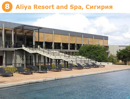 Aliya Resort and Spa, Сигирия