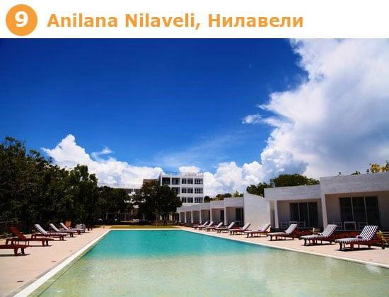 Anilana Nilaveli, Нилавели