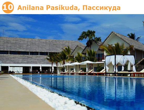Anilana Pasikuda, Пассикуда