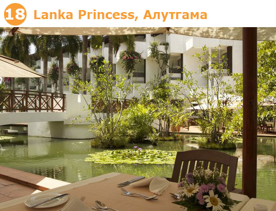 Lanka Princess, Алутгама