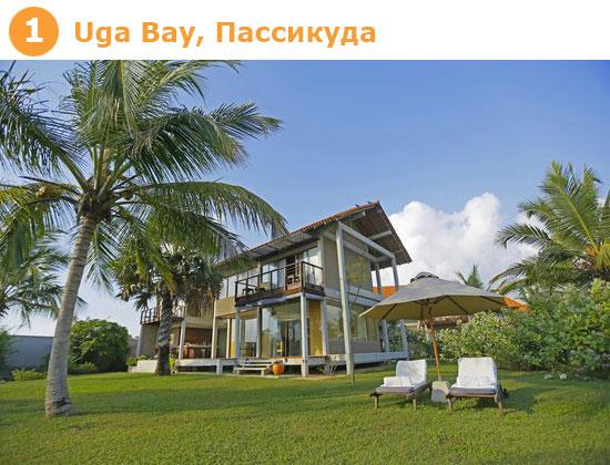 Uga Bay Hotel, Пассикуда