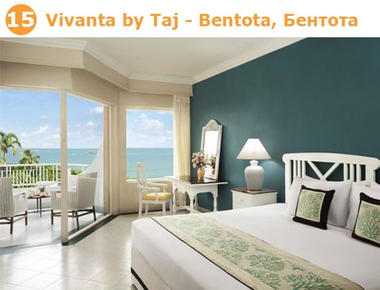 Vivanta by Taj - Bentota, Бентота