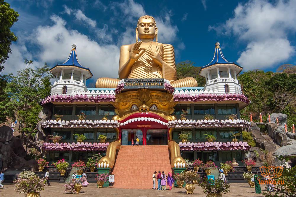 Золотой храм (Golden Temple)