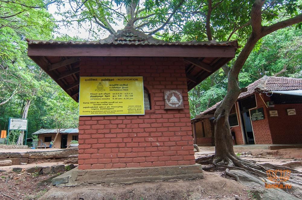 Вход в руины Ритигала (Ritigala)