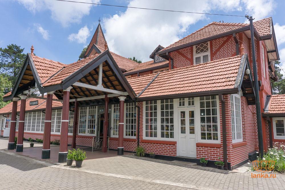 Здание почты в Нувара Элии