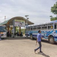 Остановка коммерческих автобусов