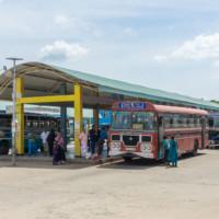 Остановка государственных автобусов