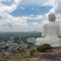 Вид на Курунегала