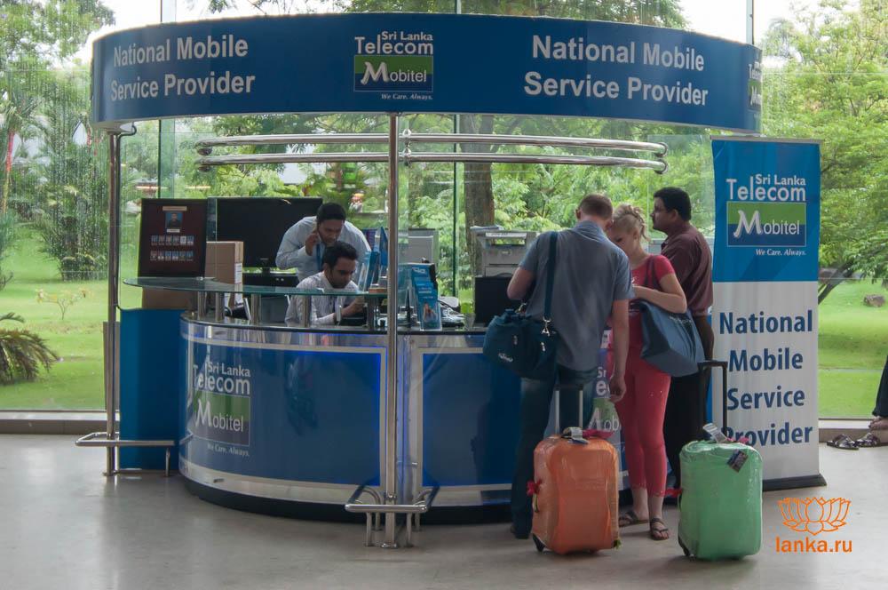 Офис мобильного оператора Mobitel в аэропорту