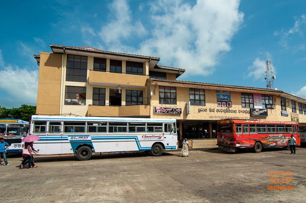 Автобусная станция Тангалле