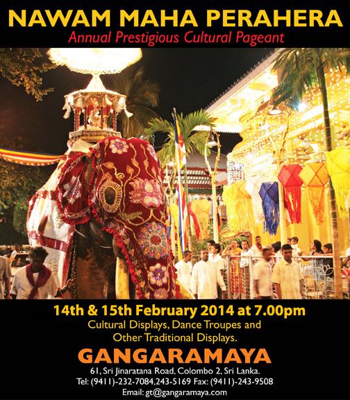 Navam Maha Perahara 2014