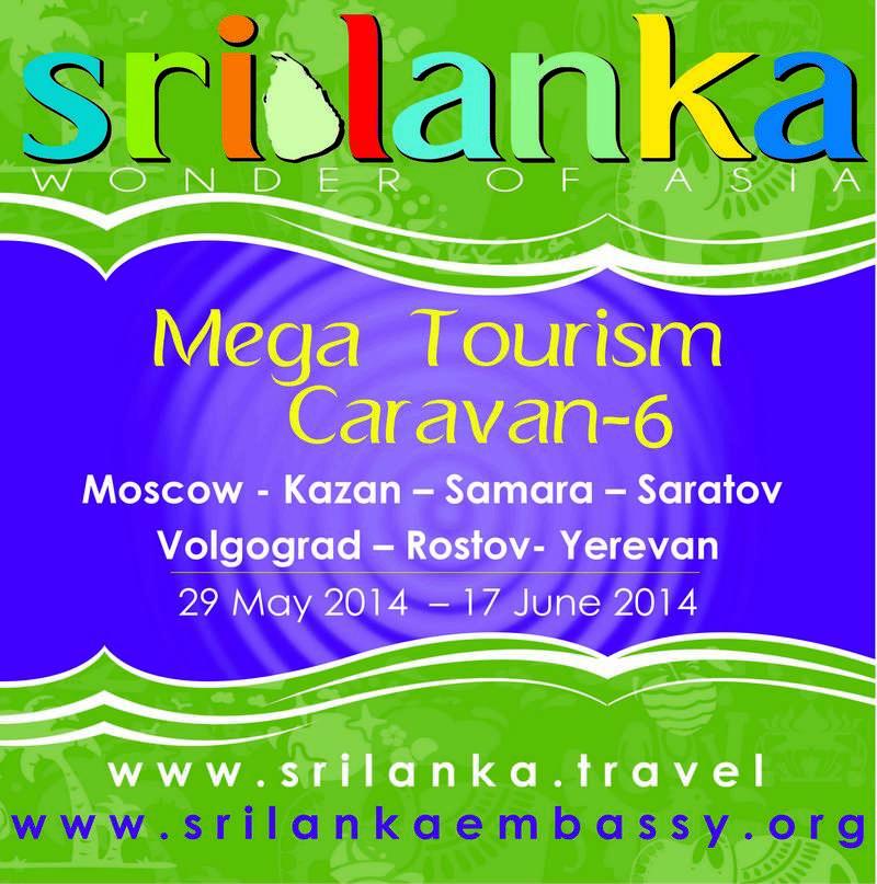 Дни Шри-Ланки в России и Армении