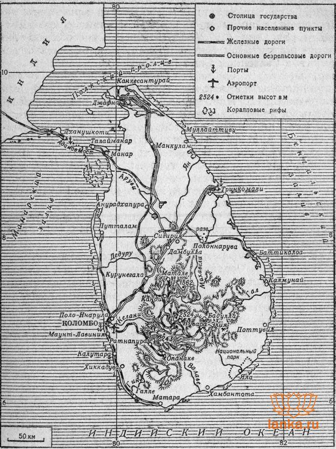 Предисловие. Шри Ланка. Ульрих Макош