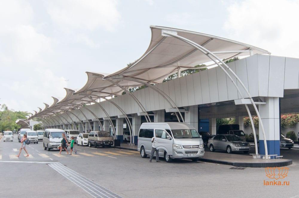 Трансфер из аэропорта Шри-Ланки