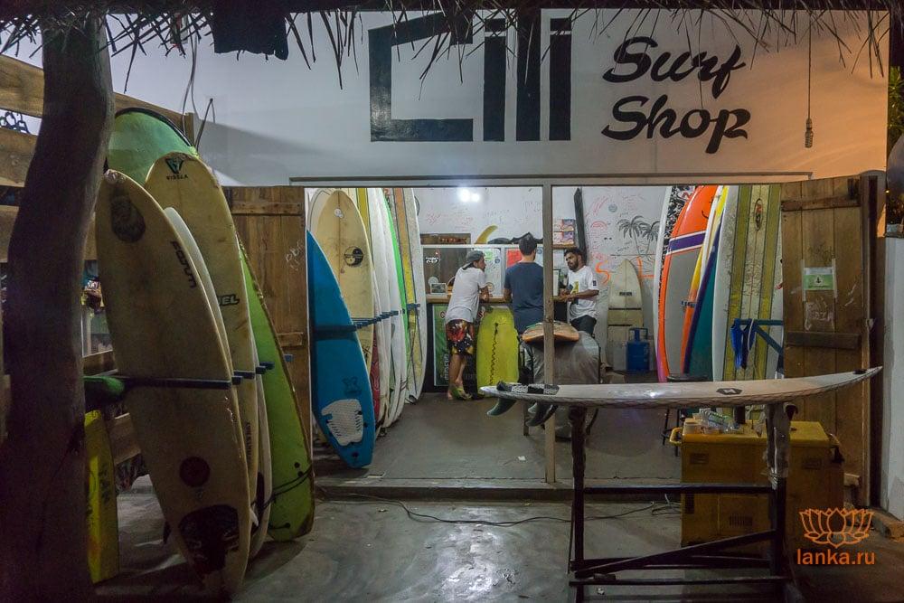 Серфинг шоп и прокат досок в Аругам Бей