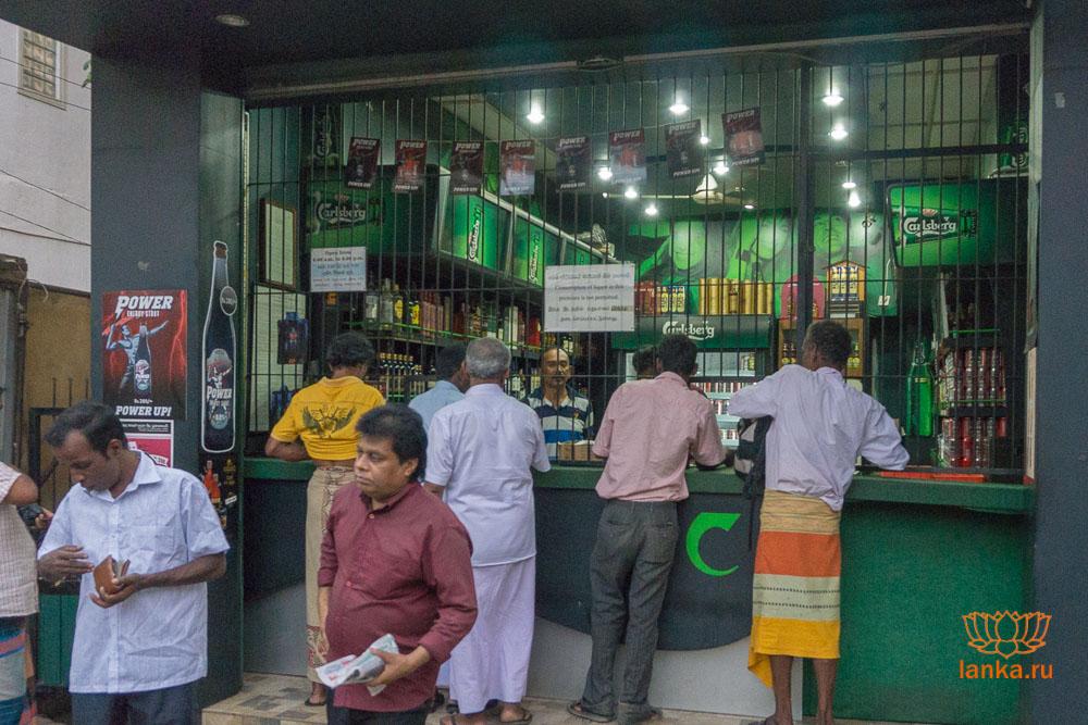 Винный магазин в Коломбо