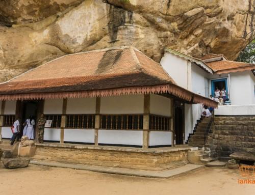 Риди Вихара (Ridi Vihara)