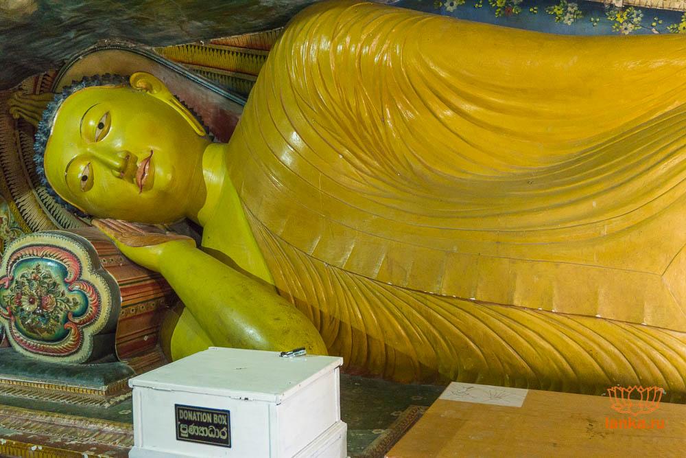 Mulkirigala Raja Maha Vihara