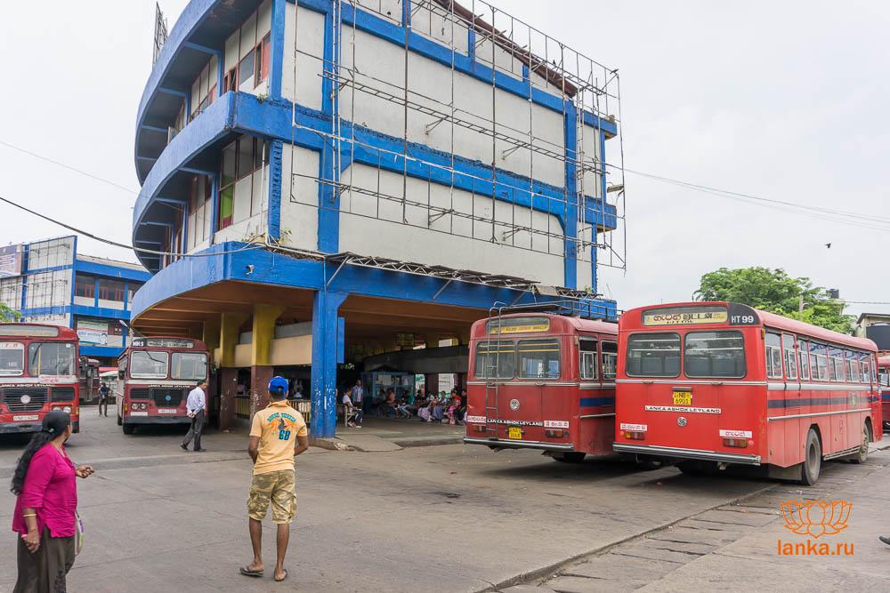 Центральная автобусная станция (Central Bus station) - Colombo