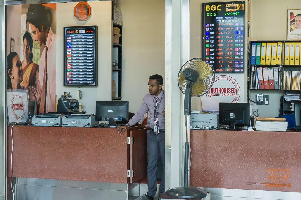 Обмен валюты в аэропорту Маттала