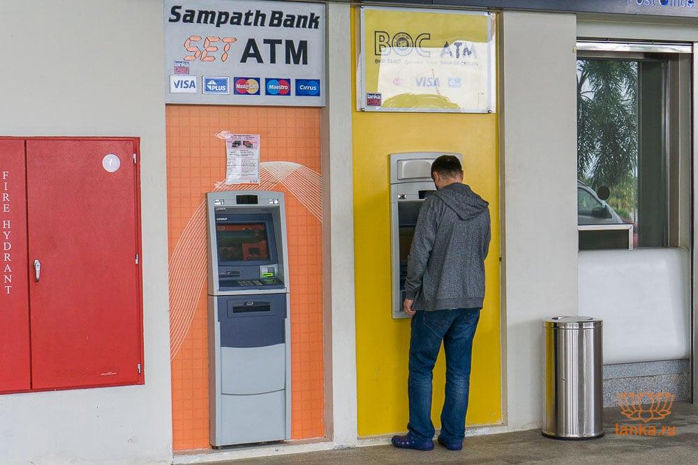 Банкоматы в аэропорту Маттала