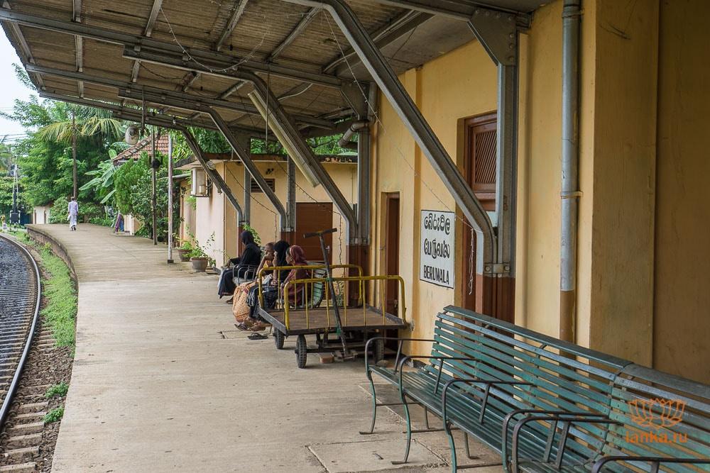 Железнодорожная станция Beruwala
