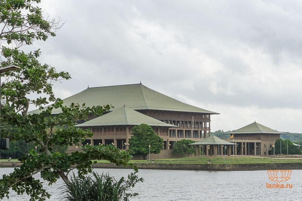 Sri Jayawardenapura Kotte