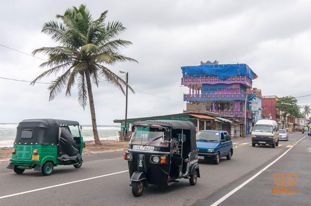 Ланкийский трафик