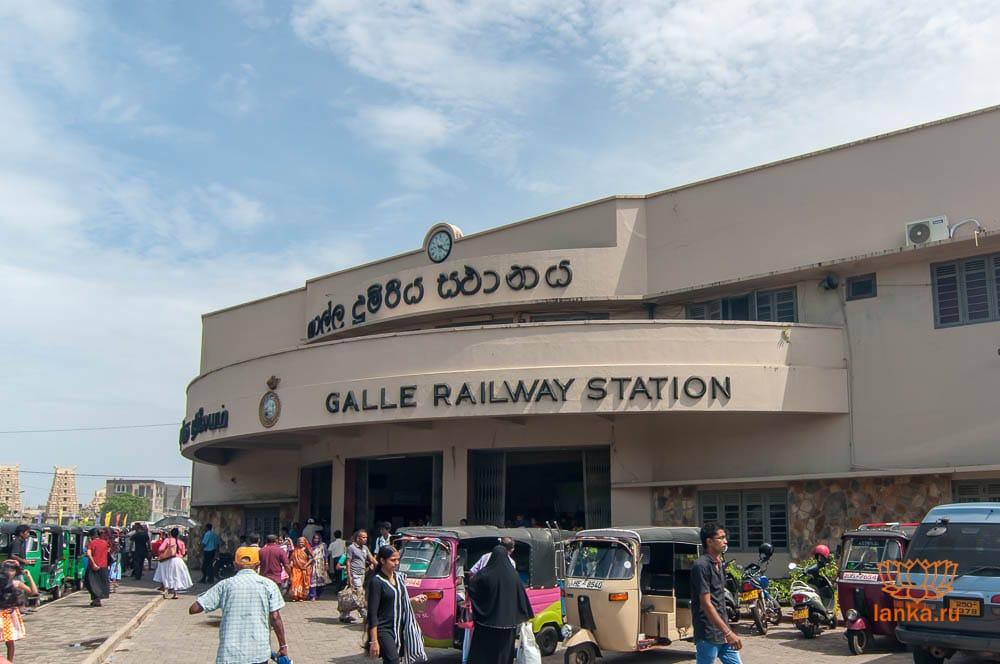 Жд вокзал в Галле