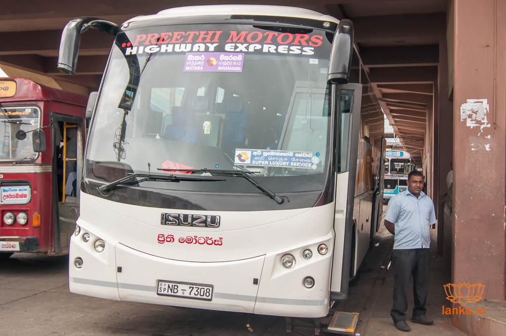 Автобус-экспресс из Матары в Коломбо