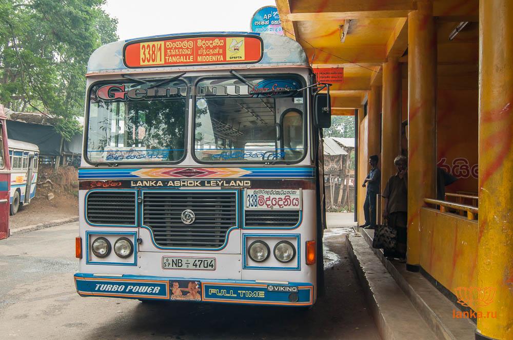 Автобус в Мулкиригалу