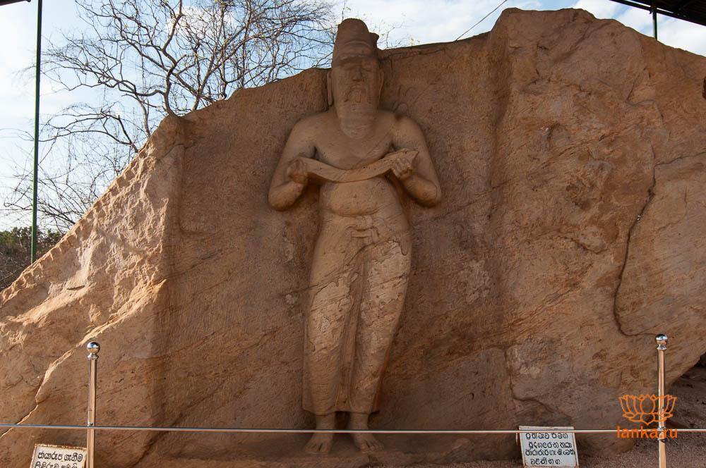 Король Паракрамабаху, Полоннарува (King Parakramabahu, Polonnaruwa)