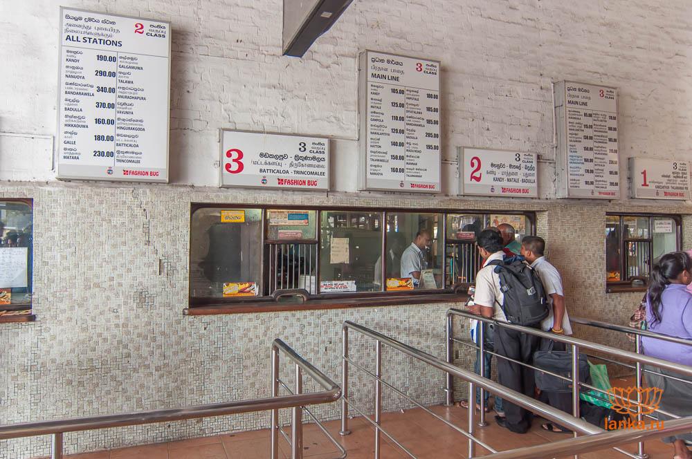 Железнодорожные каччы станции Коломбо Форт