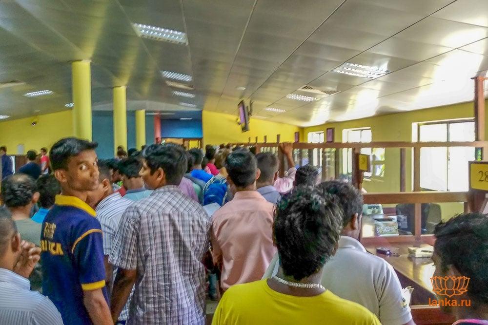 Департамент дорожного движения Шри-Ланки