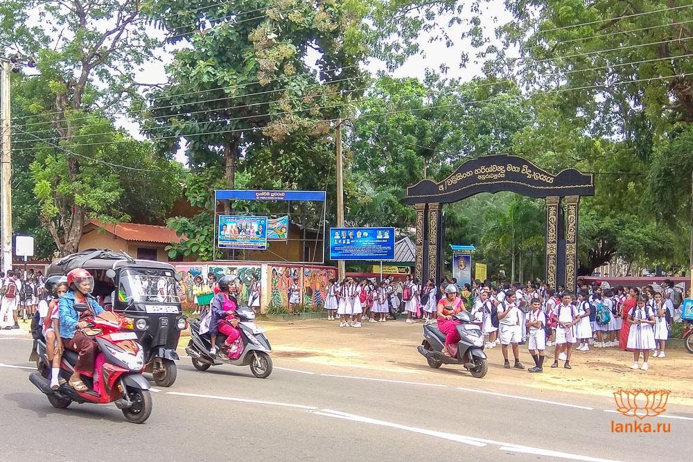 Школьники Шри-Ланки