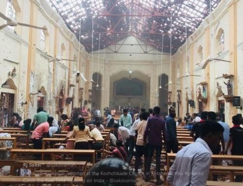 Взрывы в Шри-Ланке: есть погибшие и раненые