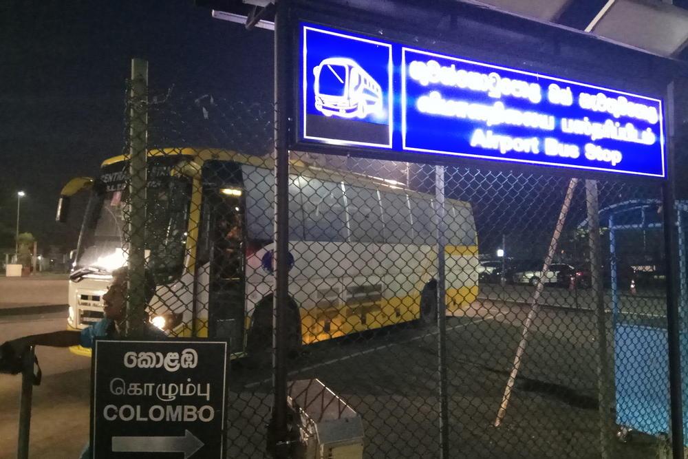 Остановка автобуса-экспресса в аэропорту